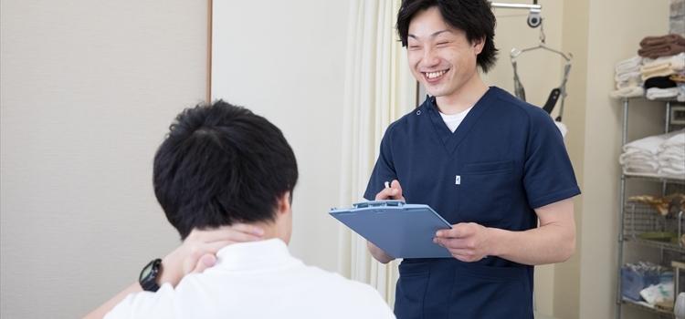 武蔵浦和むち打ち治療の問診